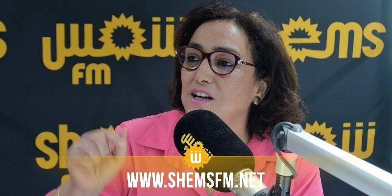 بشرى بلحاج حميدة: 'مازلنا نعيش التمييز بكل أشكاله'
