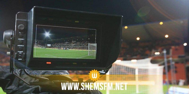 Tunisie-Belgique : Les chaînes TV qui diffusent le match gratuitement