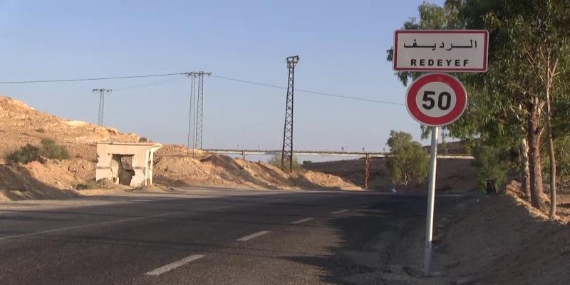 الرديف: غلق المغسلة التابعة لشركة فسفاط قفصة احتجاجا على انقطاع الماء