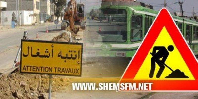 Ariana : Modification provisoire de la circulation au niveau de l'intersection des avenues Taïeb Mhiri et l'Indépendance