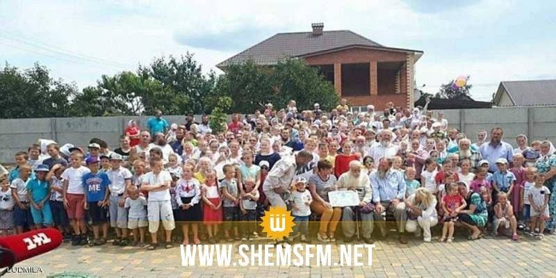 أوكراني يستعد لدخول موسوعة 'غينيس' للأرقام القياسية بأكبر عائلة في العالم