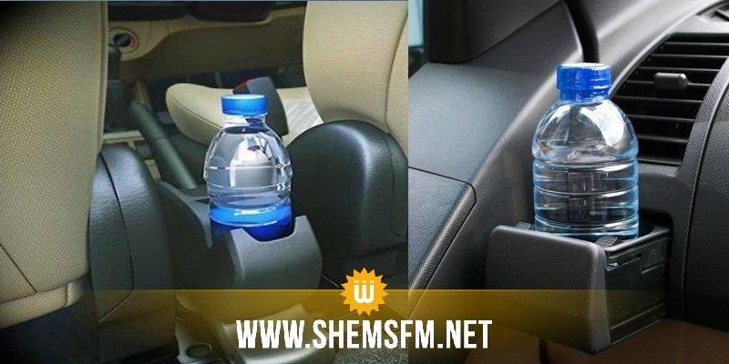 قارورة الماء في السيارة خلال الصيف قد تتسبب بما لا يحمد عقباه