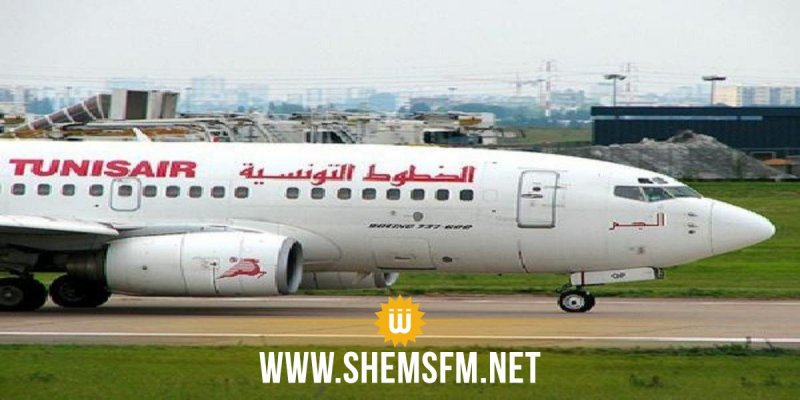 مطار جربة جرجيس الدولي: طائرة استأجرتها الخطوط التونسية لم تتمكن من مغادرة مربضها