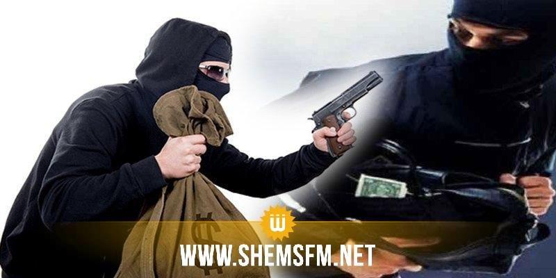 المنار: مجموعة مسلحة تقتحم فرعا بنكيا