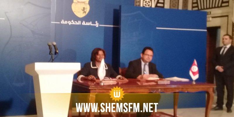 توقيع اتفاقياتي تمويل بين رئاسة الحكومة والبنك الدولي