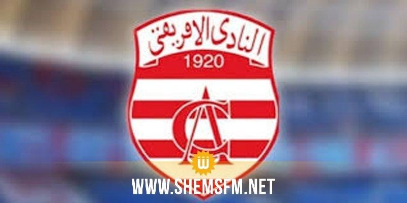 خاص: اللاعب الدولي السابق سليم بن عاشور مدرب مساعد في الإفريقي