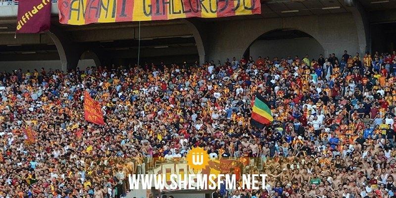 الترجي: رسميا مباراة كمبالا الأوغندي أمام 23 ألف متفرج