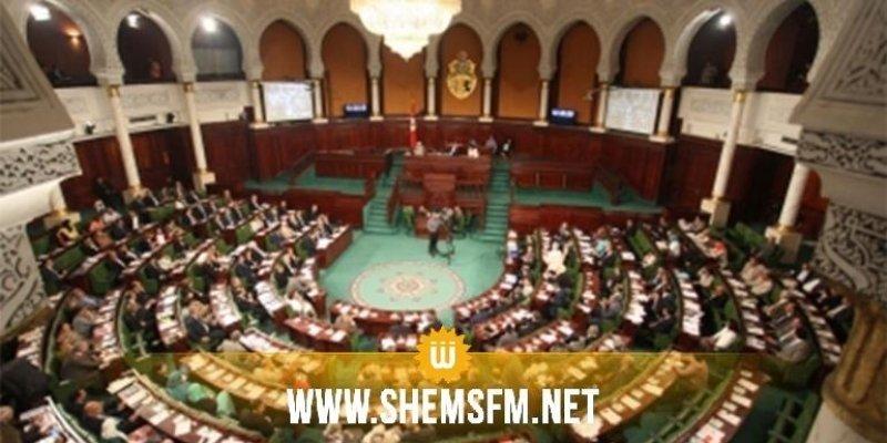 البرلمان: التبيني يتهم  عبد اللطيف المكي بالإعتداء عليه بالعنف والأخير  يطالب بإيقافه عند حده