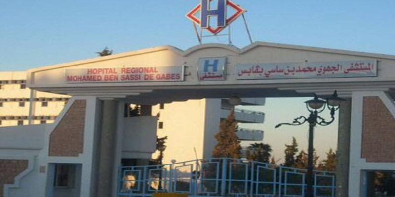 قابس: إضفاء الصبغة الجامعية على قسم الاستعجالي بالمستشفى الجهوي