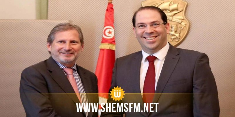La Tunisie recevra 5,5 milliards d'euros par les institutions financières de développement