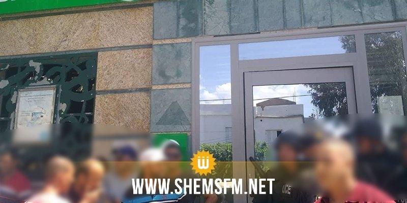 Braquage d'une banque à Kasserine : une opération terroriste