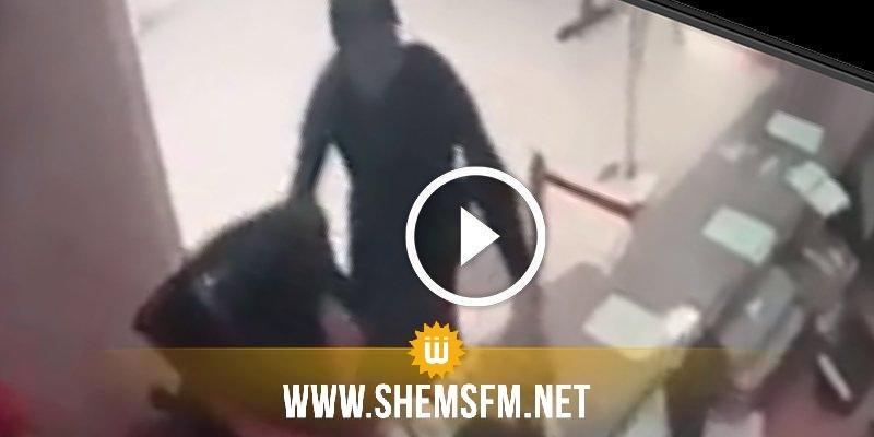 فيديو يصور عملية السطو على بنك بالقصرين