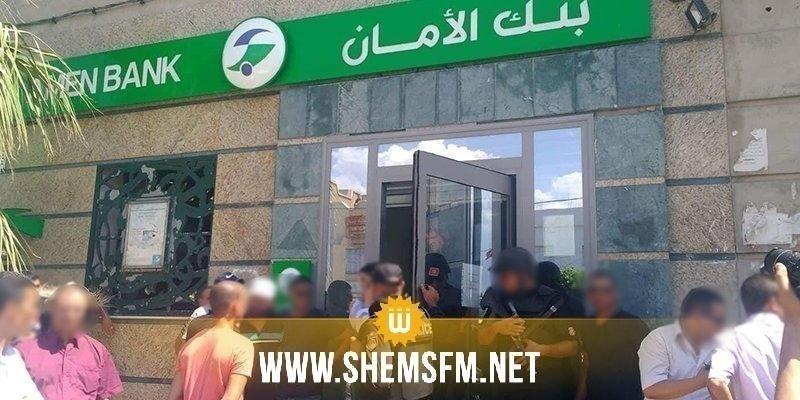 La brigade terroriste 'Ajned el khilefa' derrière le braquage d'une banque à Kasserine