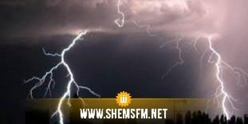 تحذيرات من المعهد الوطني للرصد الجوي بخصوص طقس اليوم وغدا