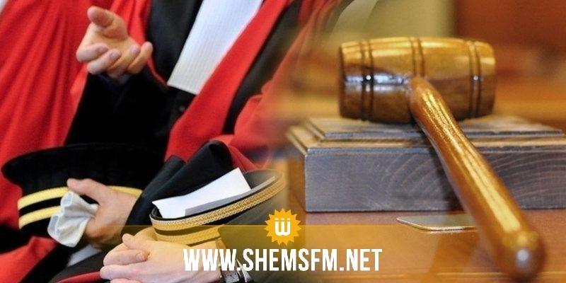 الجمعية التونسية للقضاة تعتزم رفع قضية ضد عميد المحامين لاتهامه' قضاة بالفساد'