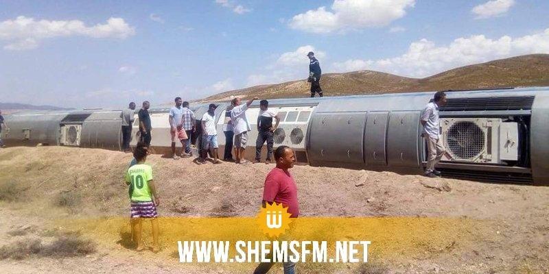الدهماني(بالصور): 3 جرحى في حادث إنقلاب قطار