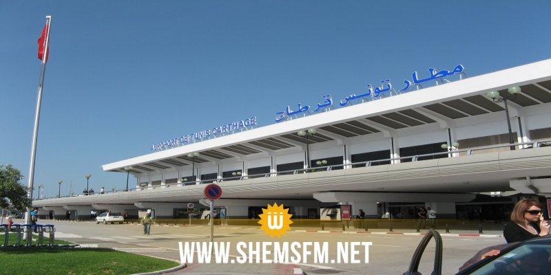 مصالح الديوانة بمطار تونس قرطاج تحجز عملة أجنبية تفوق مليون دينار