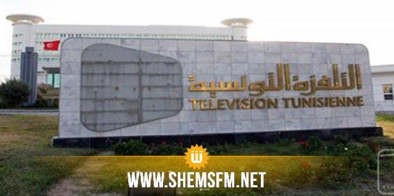 محمّد الأسعد الداهش رئيسا مديرا عاما لمؤسسة التلفزة التونسية