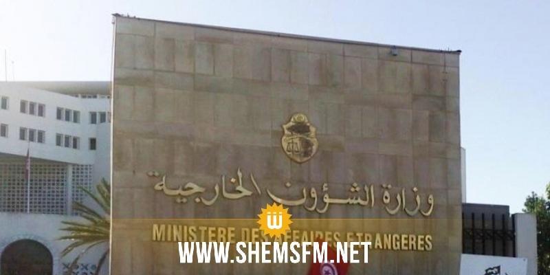 تونس تأمل أن يتم تجاوز الخلاف السعودي الكندي في أقرب الآجال