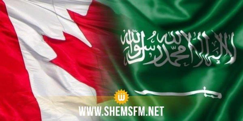 السعودية : لا تأثير للأزمة مع كندا على الحجاج