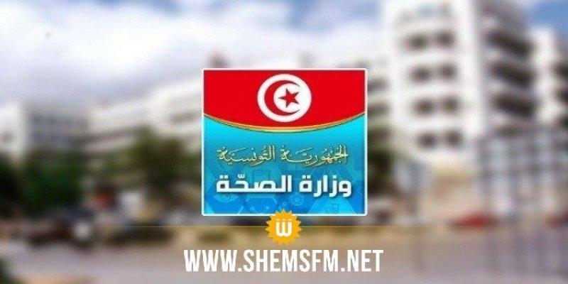 وزارة الصحة تؤكد عدم تغيير صبغة مستشفى 'الملك سلمان بن عبد العزيز' الجديد بالقيروان