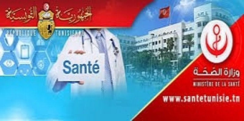 Kairouan : le ministère de la Santé dément tout changement de vocation du CHU Salmen Ben Abdelaziz