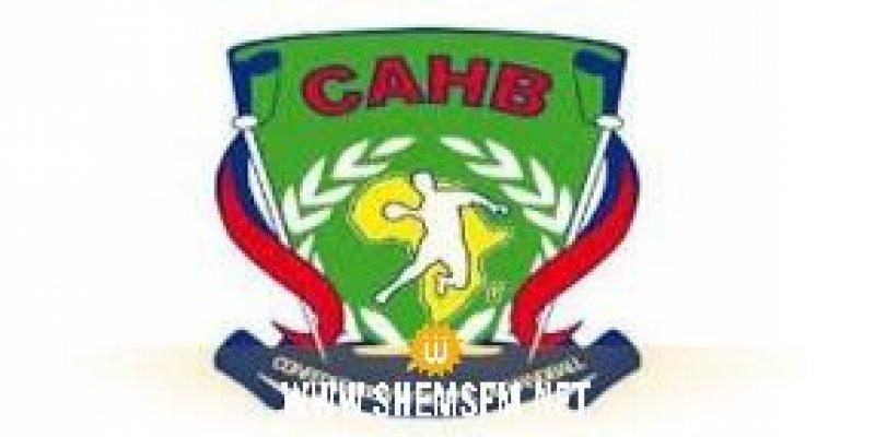CAN (Marrakech 2018) Juniors et Cadets - Résultats du tirage au sort