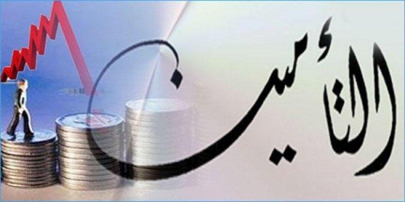كمال الشيباني:الغش و التزوير في تونس في مجال التأمين يمثل ...