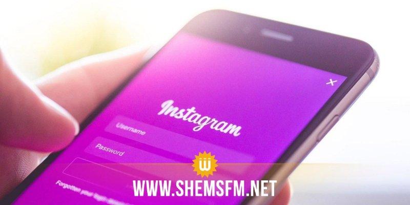 Des centaines d'utilisateurs Instagram victimes de piratage