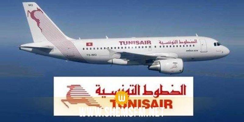 a7412d7038b9 Tunisair   Augmentation de 5