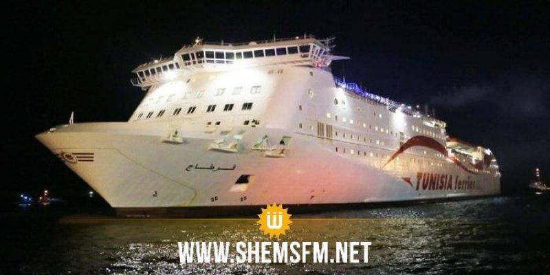 """Port de Zarzis : Le """"Carthage"""" accoste pour la 1ère fois de provenance de Gênes"""