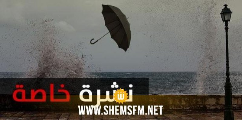 Alerte météo: pluies orageuses et temporairement intenses sur le Nord, puis le Centre et localement le Sud