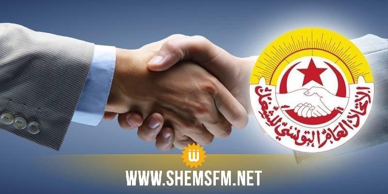 بينها 4 بنوك والخطوط التونسية: 'قائمة الشركات التي تريد الحكومة بيعها' حسب اتحاد الشغل