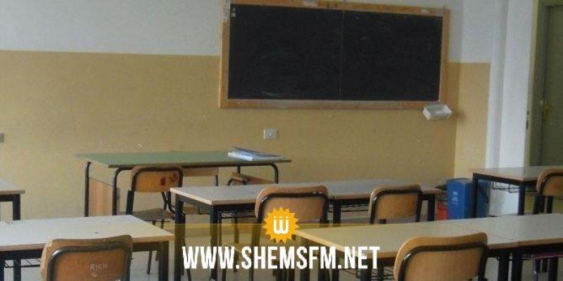 سيدي بوزيد: المعلمون يُعلنون مقاطعتهم بيداغوجيا واداريا للمتفقدين
