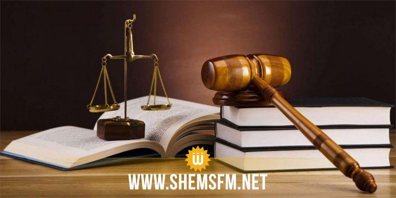 يتعلق بإحداث الثورة :المحكمة الابتدائية ببنزرت تتلقى ملفا من هيئة الحقيقة والكرامة