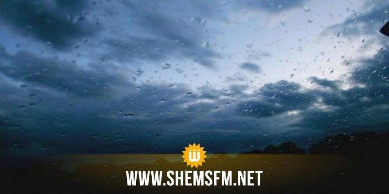 التوقعات الجوية ليوم السبت 15 سبتمبر 2018