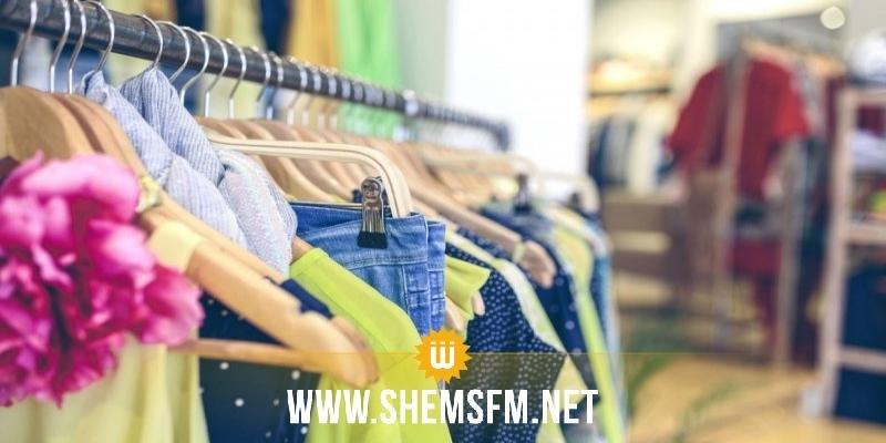 Monastir : saisie de vêtements et chaussures de contrebande d'une valeur de 989 mille dinars
