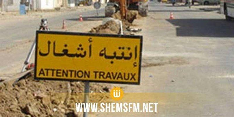 غلــق جزء من شارع فرحات حشاد بمنوبة غدا الجمعة