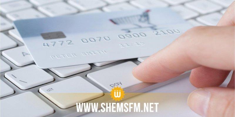 تدخل حيز التنفيذ بداية من 2019: اطلاق 'علامة ثقة' الخاصة بمواقع البيع الالكتروني