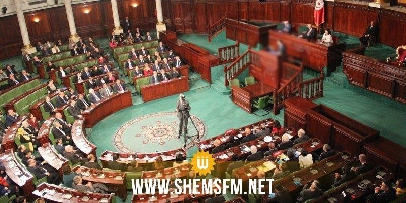 البرلمان : تأجيل الجلسة العامة المخصصة لمواصلة النظر في مشروع قانون هيئة حقوق الانسان