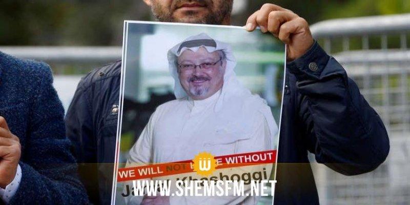 بعد اختفاء خاشقجي: صحيفة سعودية تؤكد بأن تركيا لم تعد آمنة