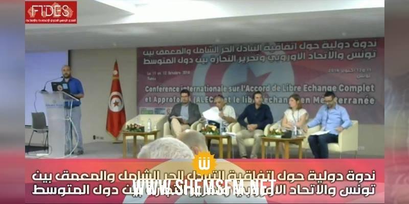 منتدى الحقوق الإقتصادية والإجتماعية: « اتفاقية التبادل الحر لها انعكاسات سلبية على تونس »
