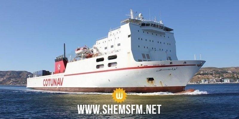 CTN : le navire chypriote se trouvait sur le chemin du navire Tunisien