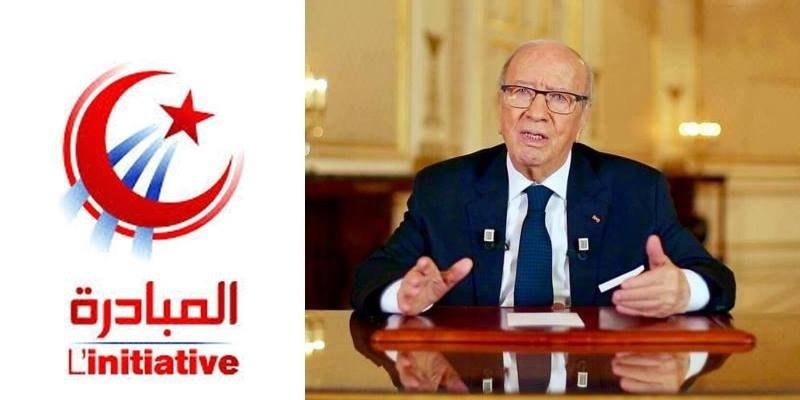 حزب المبادرة يدعو رئيس الجمهورية إلى « السعي إلى تنقية المناخ السياسي لإنقاذ الوطن »