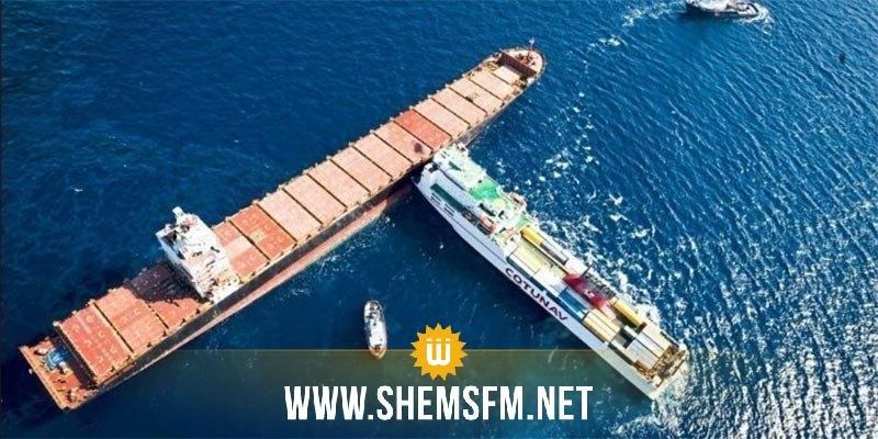 اصطدام سفينة تونسية بسفينة قبرصية: تركيز حاجز للحد من خطر تسرب كميات إضافية من النفط