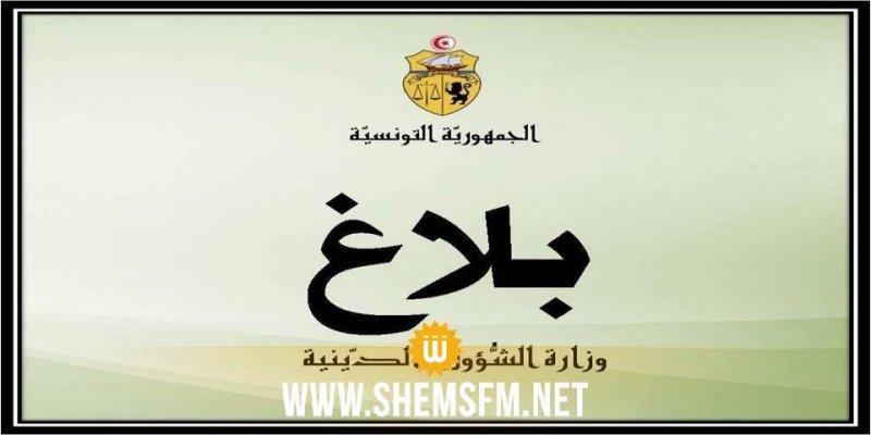 الرديف: خلع باب «مسجد الجمعة» وبعثرة مصاحف وتهشيم إحدى النوافذ