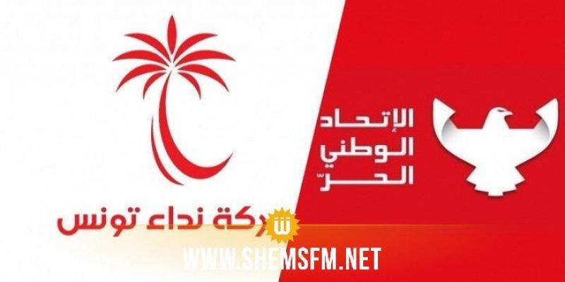 Nidaa Tounes appelle les forces progressistes et centristes à un dialogue national