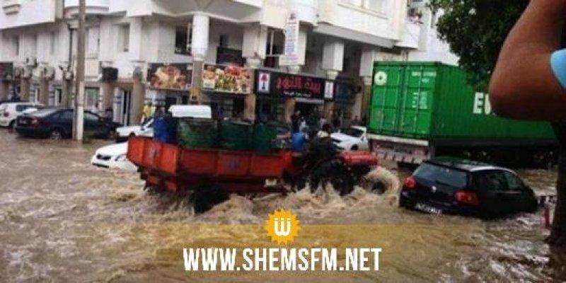 صفاقس: تهاطل كميات هامة من الأمطار والتدخل لشفط المياه من المنازل والطرقات