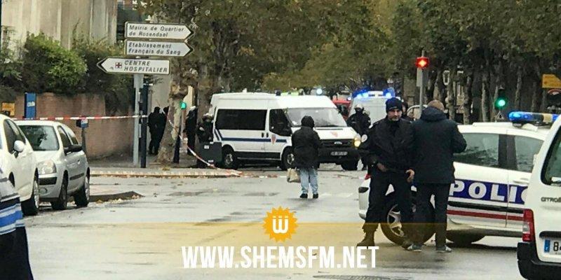 France : une femme menace de faire exploser une bombe dans un centre hospitalier (vidéo)