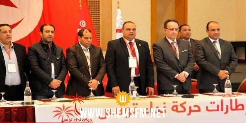 Sofien Toubel : Nidaa Tounes ne votera pas pour le nouveau gouvernement